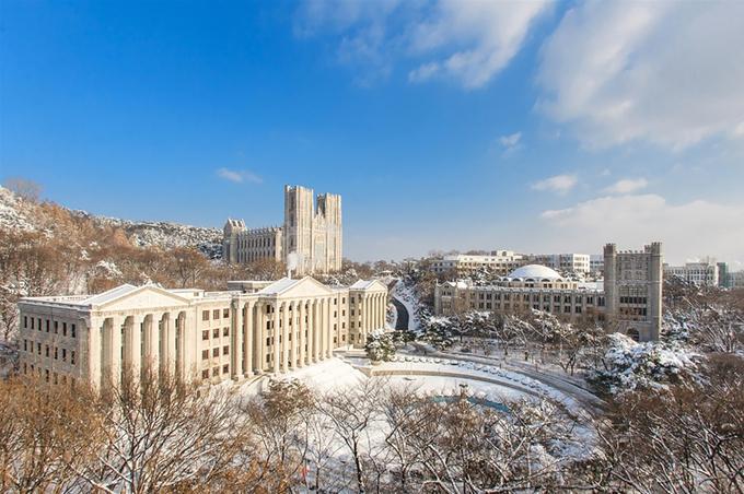 경희사이버대학교